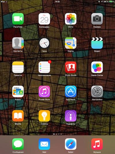 Шрифт в iOS 9 новый, такой же как в часах Apple Watch, называется San Francisco