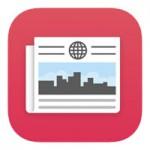 Как начать пользоваться Apple News уже сейчас