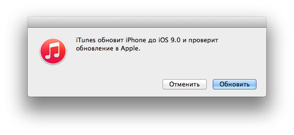 iOS-9-download-2