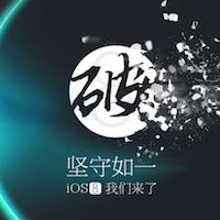 taig-icon