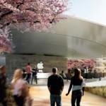 Apple планирует построить в новом кампусе центр для посетителей