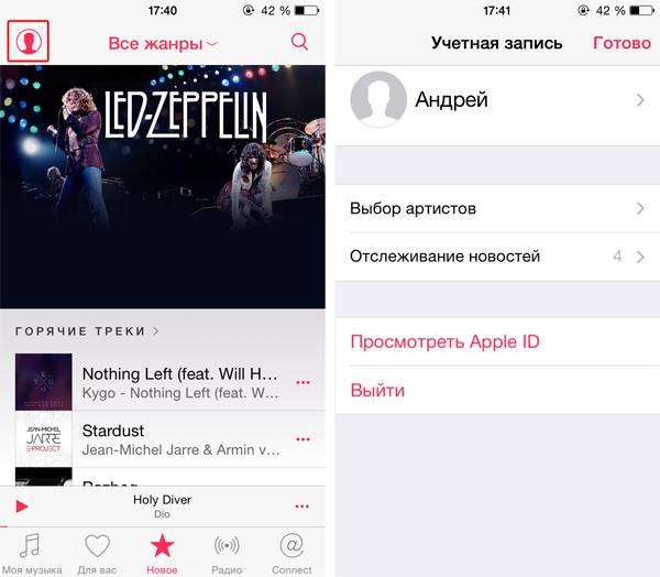 iOS_Apple Music_1