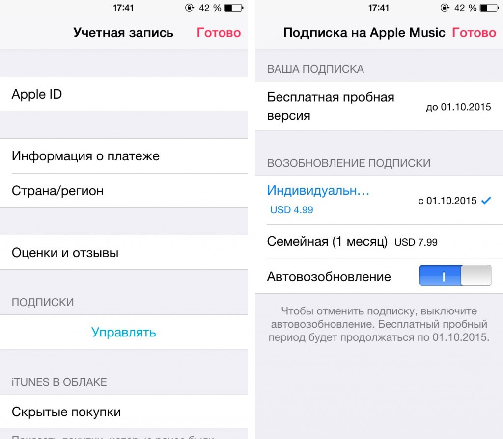 iOS_Apple Music_2