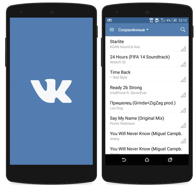 vk-app-android