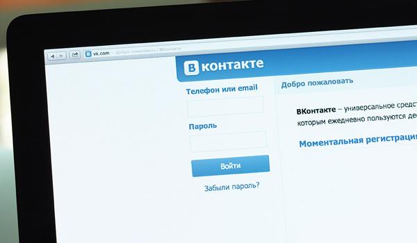 vkontakte-pic4_zoom-1000x1000-61087