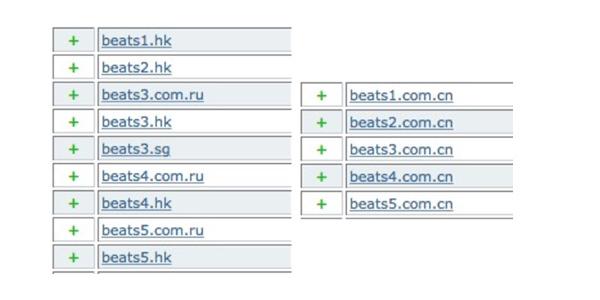 Beats_Webs_Pic