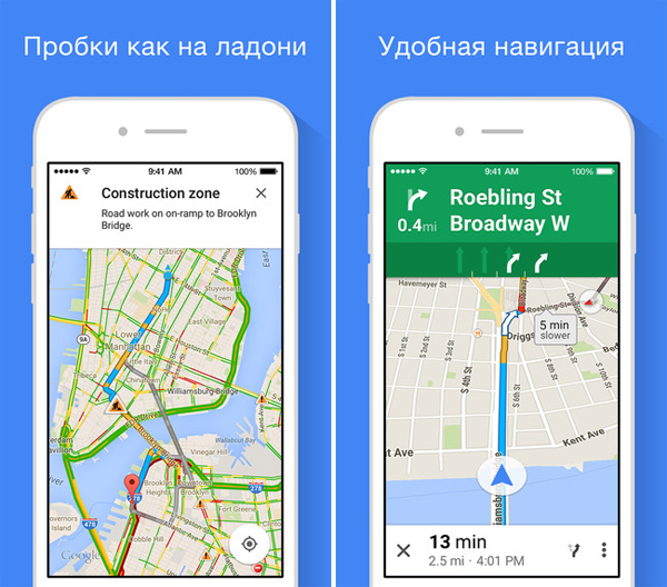 Google Maps_2