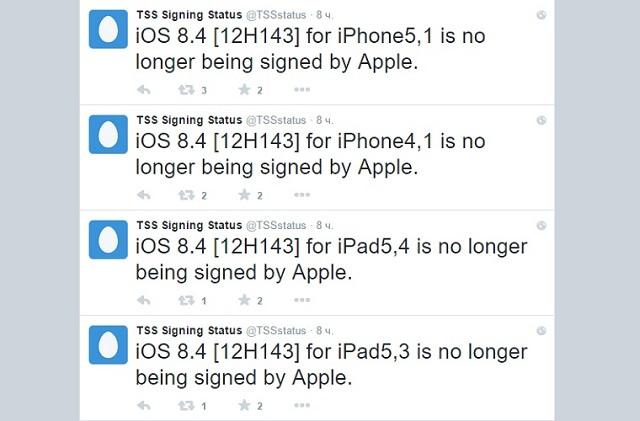 iOS_8.4_TSS