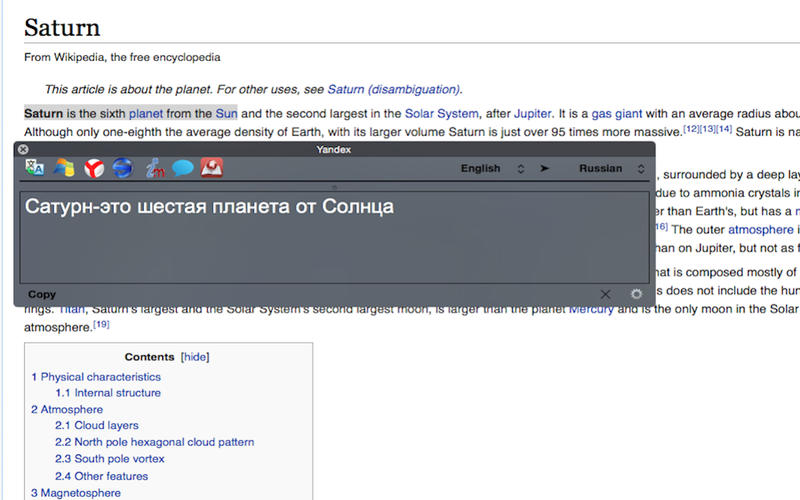 screen800x50011.jpeg
