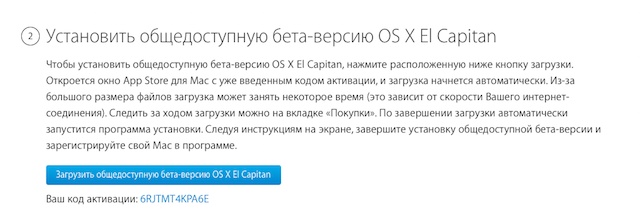 Снимок экрана 2015-09-10 в 19.13.04