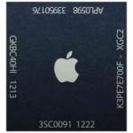 В iPhone 7 будет 6-ядерный процессор