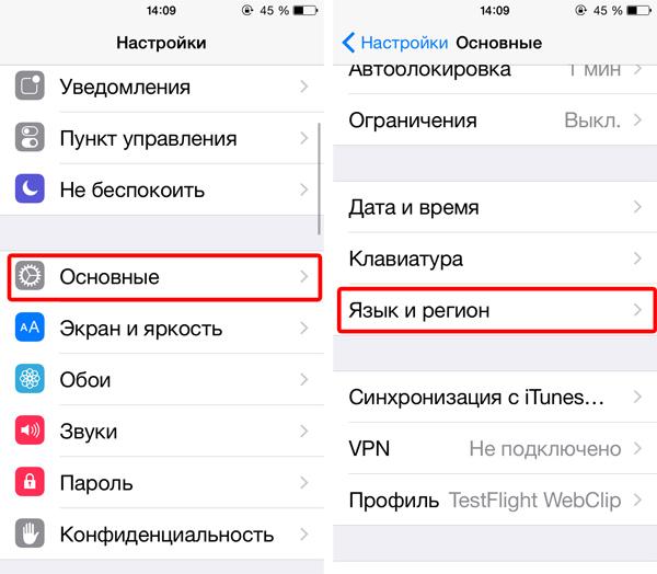 Apple_news_2