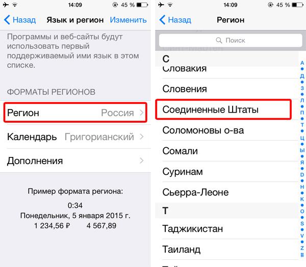 Apple_news_3