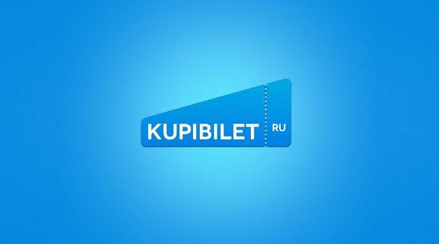 KupiBilet_1_1