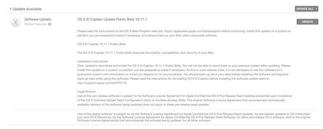 OS_X_10.11.1_Public_Beta