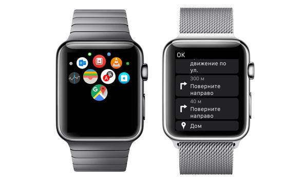apple watch-google maps-1