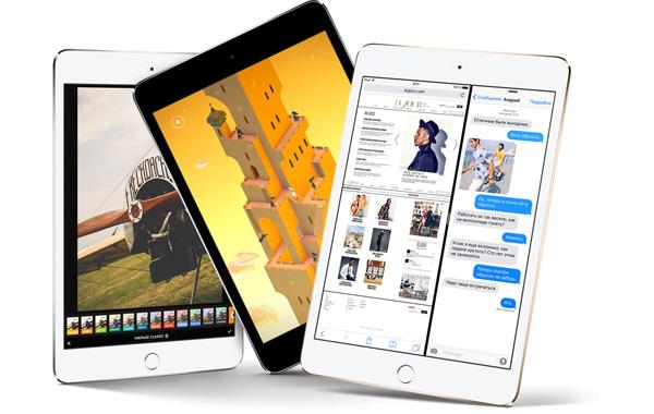 iPad mini 4_3
