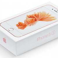 iPhone 6s-box-rose_0