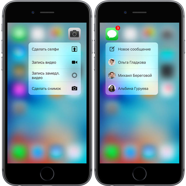 iPhone 6s_3d touch_2