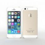 Золотых iPhone 5s, 6 и 6 Plus больше не будет