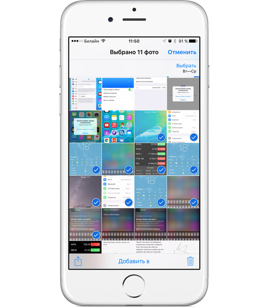 photo-iOS-9-3