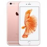 iPhone 6s продается в 4 раза лучше, чем iPhone 6s Plus