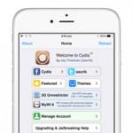 Количество, оптимизированных под iOS 9 твиков, постоянно растет