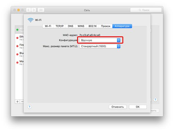 OS X El Capiten-Wi-Fi-fix_6
