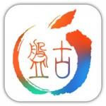 Вышла новая версия джейлбрейк утилиты Pangu9 с обновленной Cydia