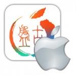 Вышла Mac-версия утилиты для джейлбрейка iOS 9