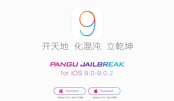 Pangu9_Mac_1