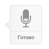 dictation_active_os x-0