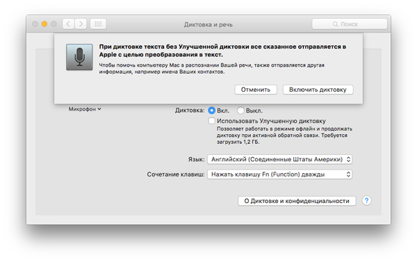 dictation_active_os x-2