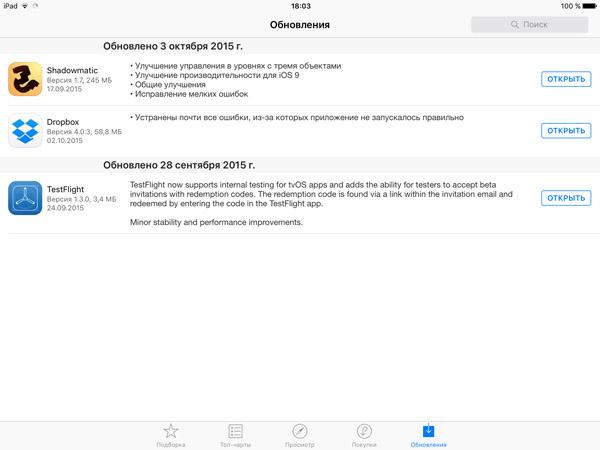 iOS_app_3