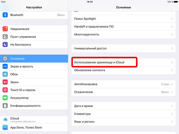 iOS_app_4