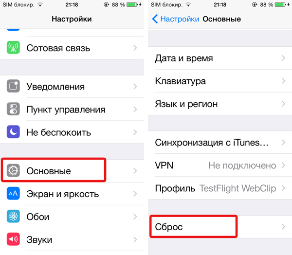 Что Означает Опция Быстрая Загрузка В Настройках Android