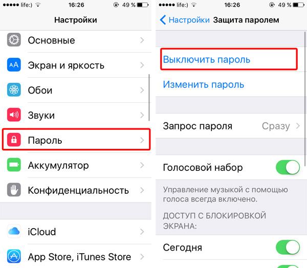 jailbreak-iOS-9-3