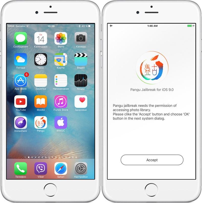 jailbreak-iOS-9-9