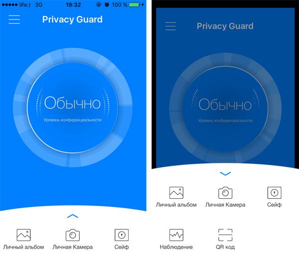LEO Privacy Guard_3