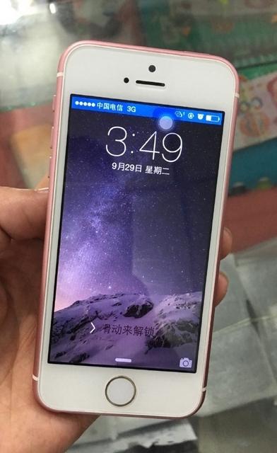 iphone6s-mini