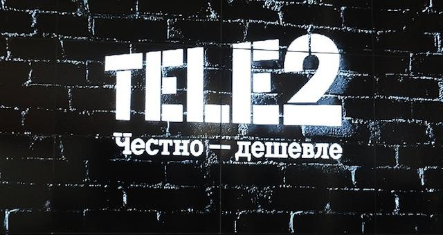 tele2_tema_1