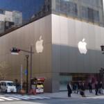 Неизвестные угрожали взорвать Apple Store в Токио