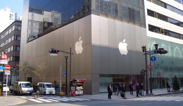 Tokio-bomb-Apple Store-1