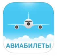 tut-travel