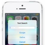 Твик TextSearchPro поможет быстро найти информацию в сети