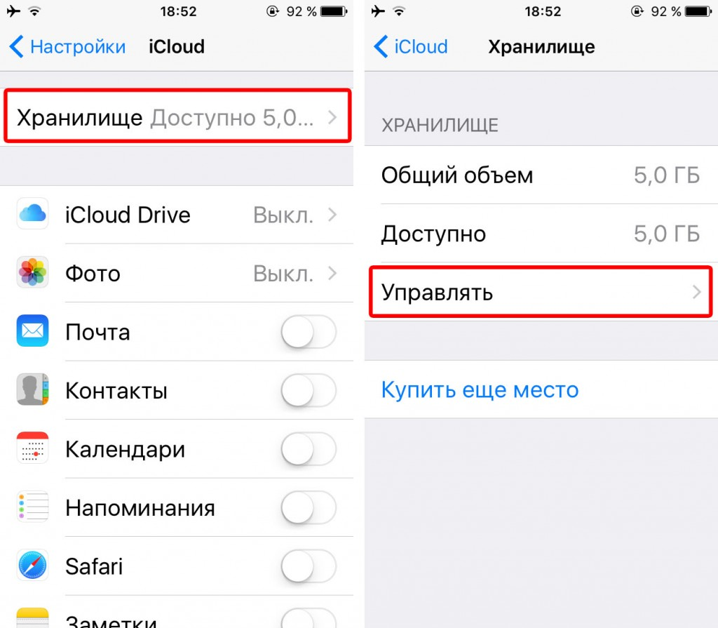 iCloud_dell-2