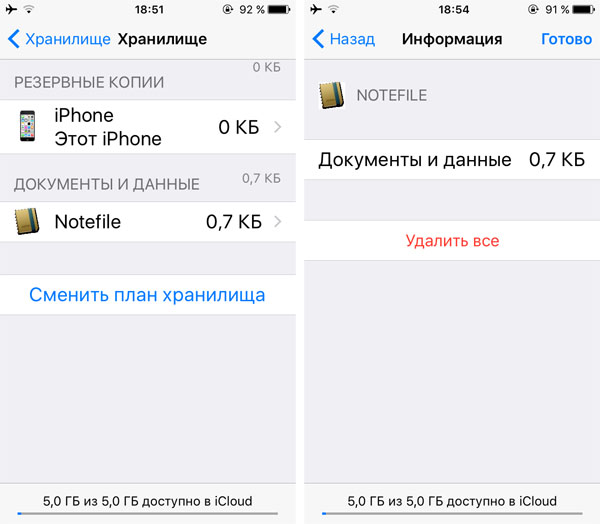 iCloud_dell-3