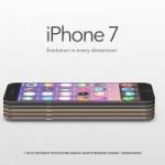 Как из iPhone 6s сделать iPhone 7