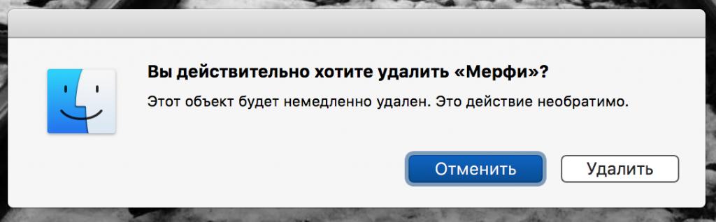 option del
