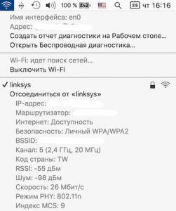 wifi option details